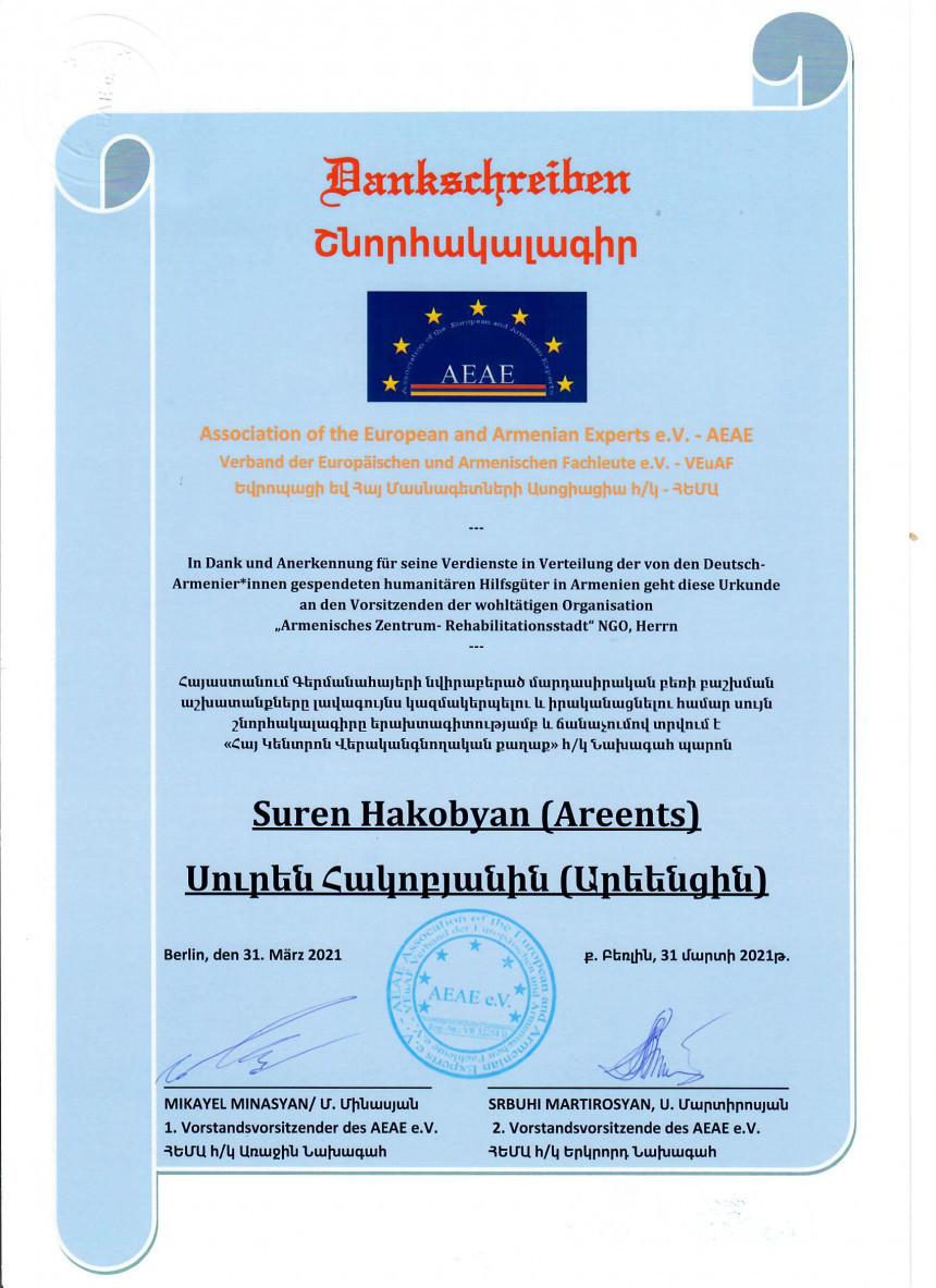 Bericht über die anfängliche Verteilungsphase der humanitären Güter in Armenien